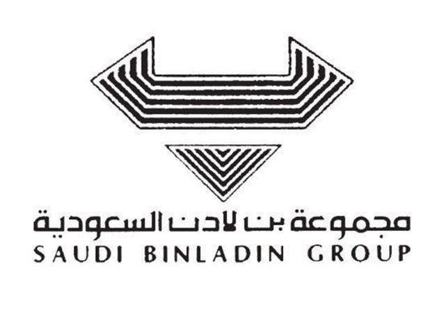 مجموعة بن لادن ستسرح 15 ألف  موظف