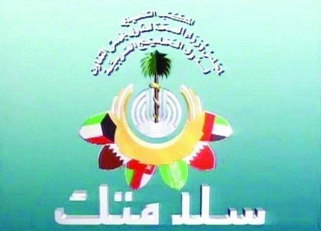 """السعودية: برنامج """"سلامتك"""" يعود بعد إنقطاع لعشرة أعوام"""
