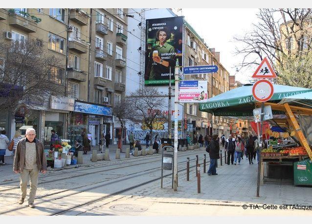 بلغاريا تستقطب المستثمرين ببرامج الحصول على الجنسية أو جواز السفر ببرامج الإقامة والمواطنة العالمية