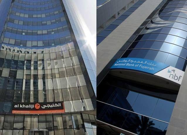 """مصرفان قطري وإماراتي يبرمان """"صفقة تاريخية"""" بـ750 مليون درهم"""