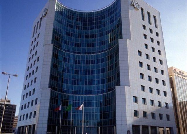 """المؤسسة العربية المصرفية تغير علامتها لـ """"بنك ABC"""""""