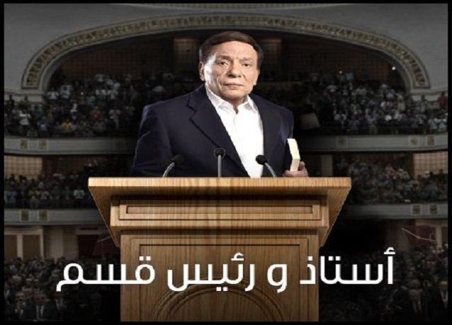 بالصور: شاهد ما هي أهم برامج رمضان المتنوعة على شاشة MBC