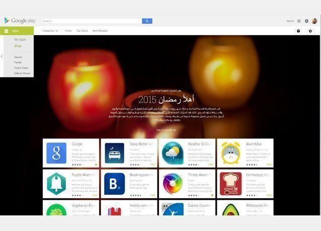 غوغل أيضا تطلق برامجها لشهر رمضان