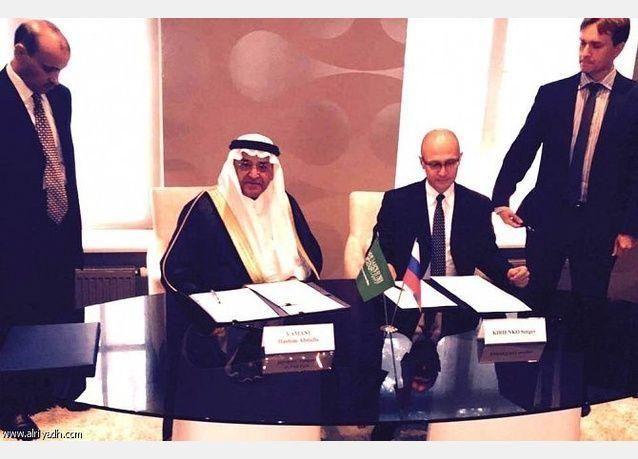 السعودية توقع اتفاقية تعاون في المجالات السلمية للطاقة النووية مع روسيا