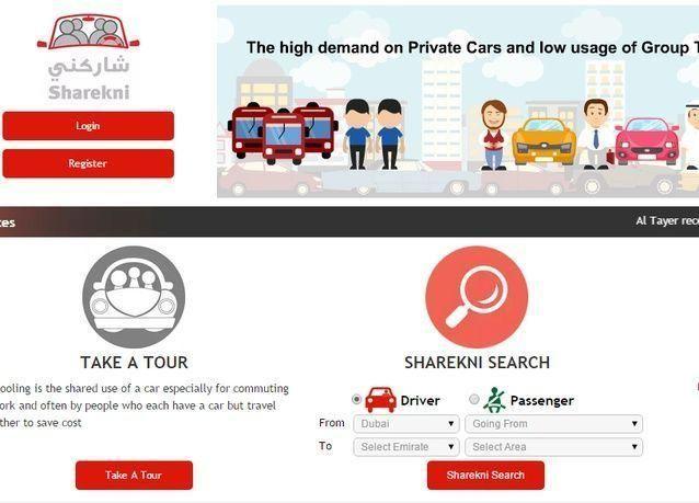 دبي: تطبيق للجوال للحصول على ترخيص للمشاركة في ركوب السيارات