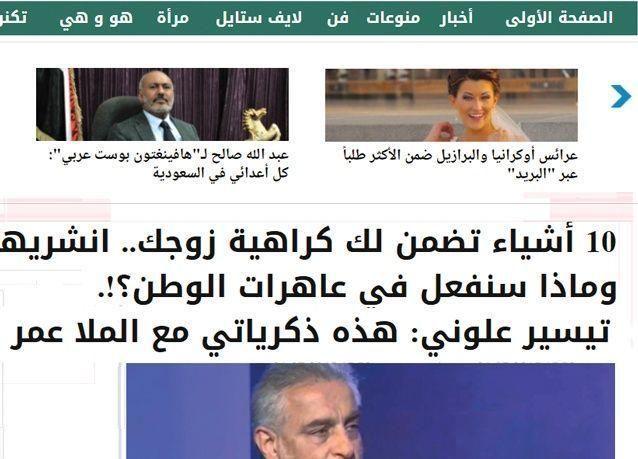 هفنغتون بوست العربي غزل دائم بالإخوان المسلمين والطالبان!