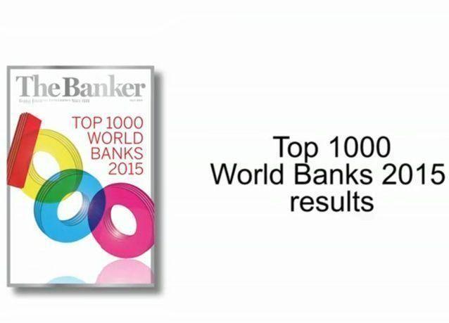 بنوك الإمارات أكثر البنوك العربية في قائمة أكبر 1000 مصرف فى العالم