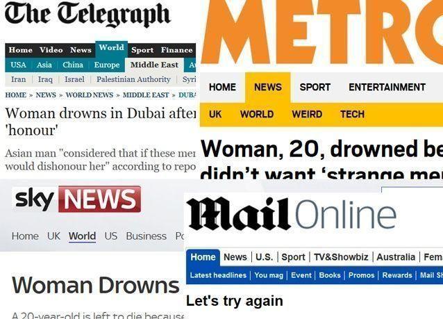 رجل منع انقاذ ابنته عام 1996، كيف تصدر خبر قديم عناوين الأخبار العالمية ؟