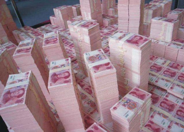 """""""المركزي الصيني"""" يخفض سعر اليوان لليوم الثالث على التوالي"""