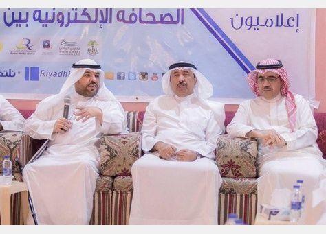 وزارة سعودية ستغلق مواقع تحمل اسم مناطق أو مدن أو قبائل أو أسر