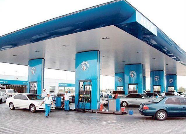 رفع اسعار الوقود في الإمارات خلال مارس