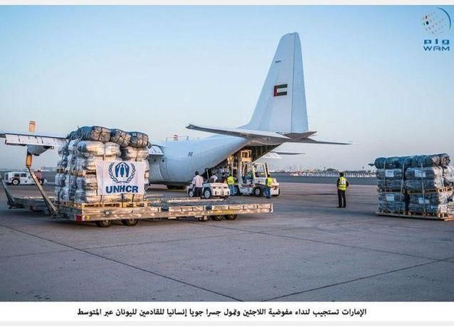 الإمارات تستجيب لنداء مفوضية اللاجئين وتمول جسرا جويا إنسانيا للقادمين لليونان عبر المتوسط