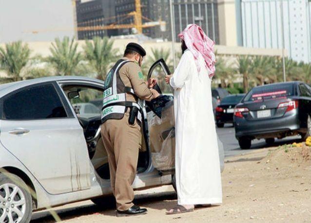 المرور السعودية : سحب رخصة المخالف وتعليمه القيادة من جديد !