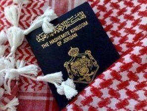 """الأردن: إخضاع مليون فلسطيني لشروط """"الإقامة وتصاريح العمل """""""