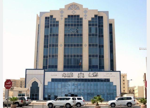 سرقة 10 ملايين من حساب شيخ قطري تودي بموظفي بنك للسجن 10 سنوات