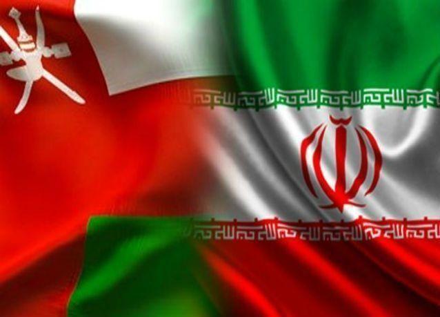 محادثات بين إيران وسلطنة عمان لتعزيز العلاقات
