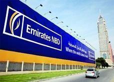 """""""الإمارات دبي الوطني"""" يستحوذ على مصرف دبي"""