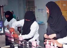 37 ألف سعودية جاهزة لسوق العمل
