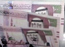 توقعات بارتفاع ناتج السعودية إلى 922 مليار ريال بنهاية 2011