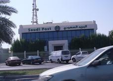 البريد السعودي يستقبل طلبات القروض العقارية