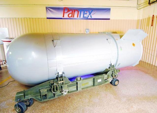 بالصور: أمريكا تفكك أكبر قنبلة في العالم