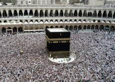 عطلة العيد في الإمارات: اجازة القطاع الخاص من الخامس الى السابع من نوفمبر بمناسبة عيد الاضحى