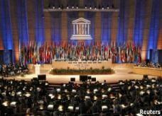 واشنطن توقف تمويل اليونسكو بعد منح الفلسطينيين عضوية كاملة