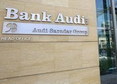 لبنان: اختلاس  بالمليارات من بنك عوده