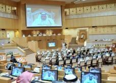 الإمارات: الوظائف الحكومية الاتحادية الجديدة عام 2013  للإماراتيين حصرا