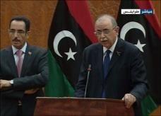 استقالة وزير الدفاع الليبي احتجاجا على حصار المسلحين للوزارات الليبية