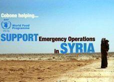 كوبون تشارك منظمة الأمم المتحدة وبرنامج الغذاء العالمي لإغاثة نازحي سوريا