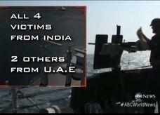 سفينة البحرية الأمريكية أطلقت النار على المركب الإماراتي دون سابق إنذار