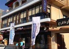 افتتاح أول شركة أمريكية في ليبيا وشركات أخرى تستعد لدخول السوق