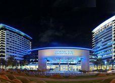 """تغيير في مكان وموعد جيتكس شوبر،  للمرة الأولى في """"مركز دبي التجاري العالمي"""