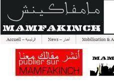 فيروس يستهدف صحفيين مغاربة