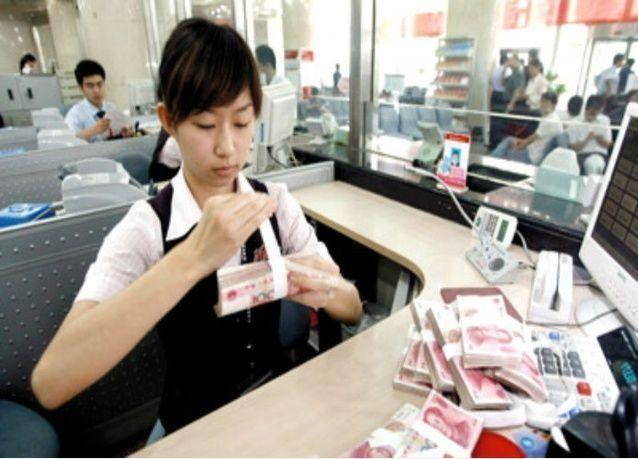 للمرة الأولى اليوان الصيني يهبط أكثر من 1% بعد توسيع نطاق تداوله