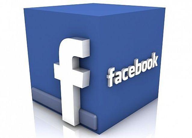 بالصور : مواقع للتواصل الاجتماعي في العالم العربي