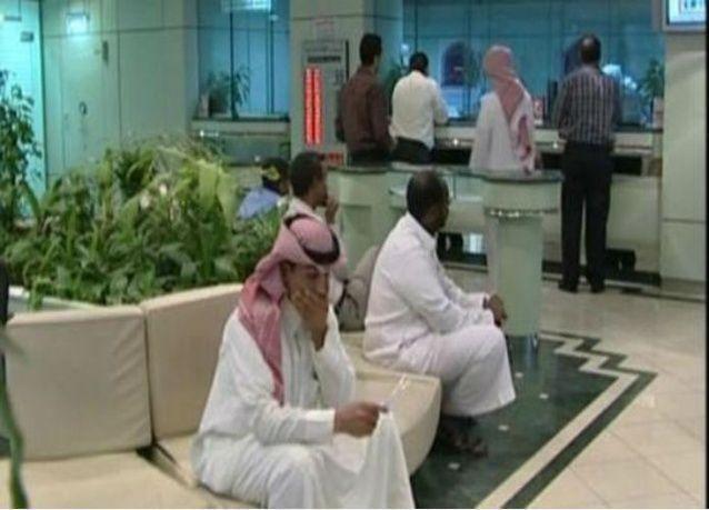 103 مليارات ريال حجم أصول 236 صندوقاً استثمارياً للبنوك السعودية