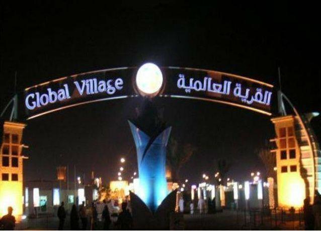 القرية العالمية في دبي تمدد فعالياتها حتى 12 ابريل 2014