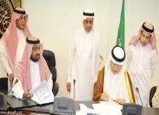 إنشاء مقر لإذاعة وتلفزيون الخليج بـ15 مليون ريال