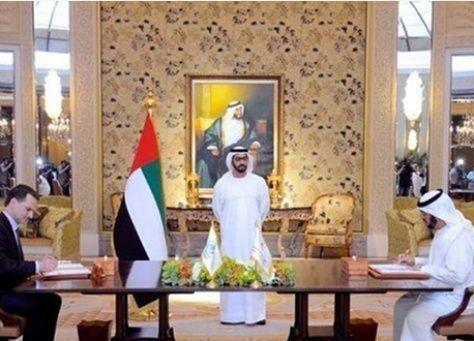 الإمارات تقدم 150 مليون درهم لإعادة إعمار غزة