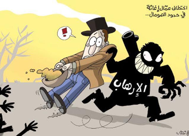 كاريكاتير الصحف 18-10-2011