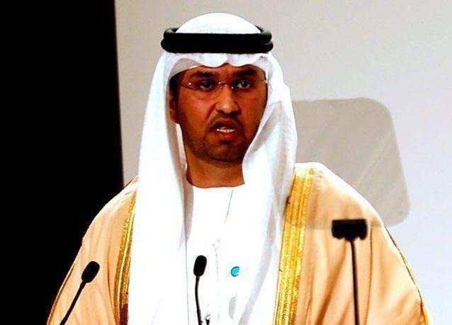 بالصور: انطلاق أعمال قمة طاقة المستقبل في أبوظبي