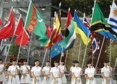 مشاركة اماراتية ناجحة في معرض إكسبو يوسو 2012