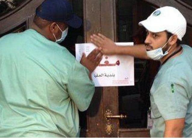 السعودية: إغلاق 23 منشأة وإيقاف 65 عاملاً مخالفاً للصحة في الرياض