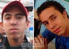 الالاف يشيعون جثمان الناشط المصري جابر صلاح