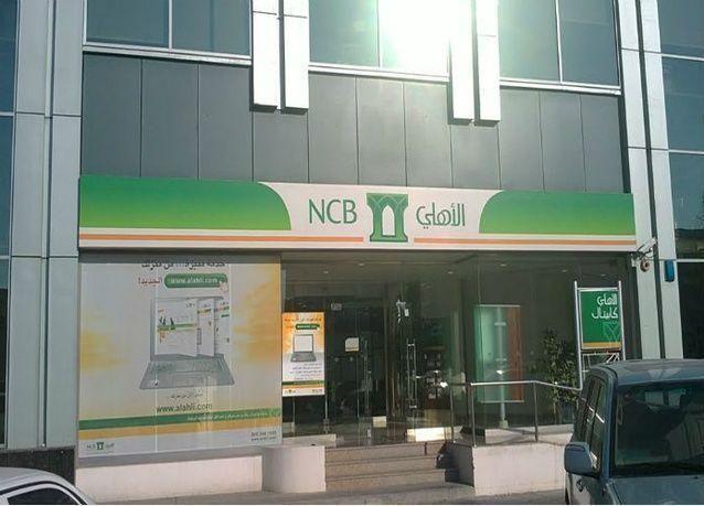 الموافقة على بيع صندوق الاستثمارات العامة بنسبة 25% من رأس مال البنك الأهلي التجاري السعودي