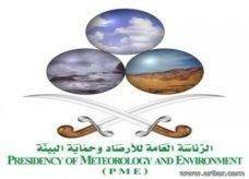 300 وظيفة للسعوديات في «الأرصاد» العام الجاري