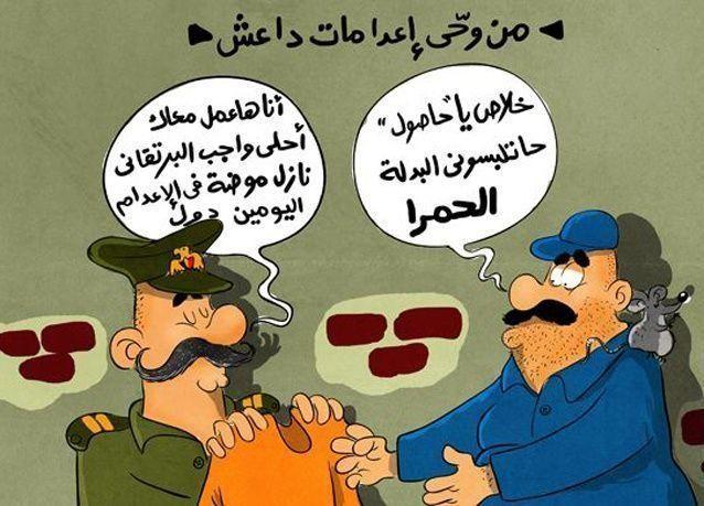 بالصور: السخرية من آلاعيب داعش بريشة فناني الكاريكاتير