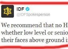 تويتر يوقف مؤقتا  حساب جيش الاحتلال الاسرائيلي لتهديده بالعنف على تعليق